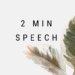 最強の英語スピーキング上達法!2分スピーチのやり方